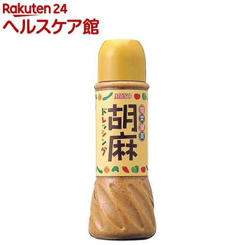 旬菜健美 胡麻ドレッシング(390mL)