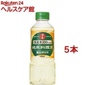 日の出寿 国産米100%使用 純米料理酒(400ml*5本セット)【日の出】