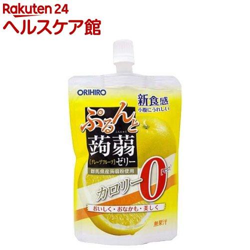 ぷるんと蒟蒻ゼリー スタンディング カロリー0 グレープフルーツ(130g*8コ入)【ぷるんと蒟蒻ゼリー】