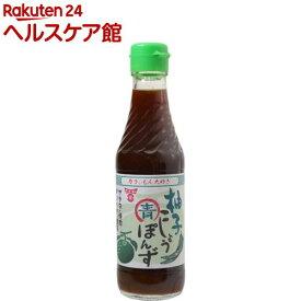 フンドーキン 柚子こしょう青ぽんず(250ml)【more30】【フンドーキン】