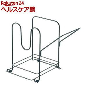 トトノ 引き出し用 鍋フライパンスタンドN スリム 約22.5*17*20cm(1個)【トトノ】