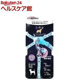 ドギーマン 8の字ハーネス&引きヒモセット フットボーン 10 ブルー MD9171(1コ入)【ドギーマン(Doggy Man)】