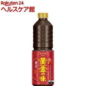 エバラ 黄金の味 甘口(1L)【黄金の味】