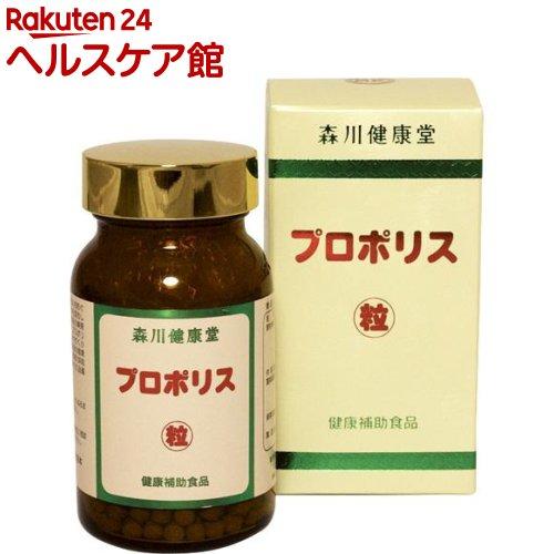 森川健康堂 プロポリス粒(600粒)【森川健康堂】