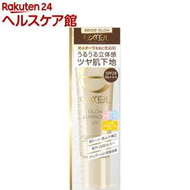 エクセル グロウルミナイザー UV GL02 ベージュグロウ(1コ入)【エクセル(excel)】