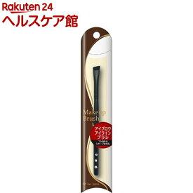 BN メイクアップブラシ アイブロウ&アイラインブラシ(1コ入)【ビー・エヌ】
