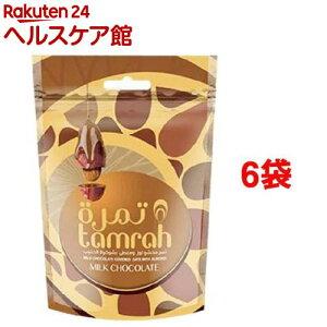 タムラ デーツ&アーモンド チョコレート(80g*6コセット)