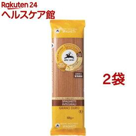アルチェネロ 有機全粒粉スパゲッティ(500g*2コセット)【アルチェネロ】[パスタ]