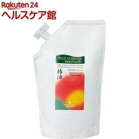 リマナチュラルオーガニック マイルドシャンプー 詰替用(500ml)【リマナチュラル】