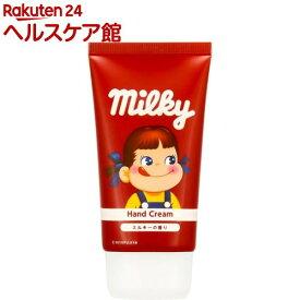 不二家 ハンドクリーム ミルキーの香り(50g)
