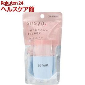 SUGAO シルク感カラーベース ブルー(20ml)【スガオ(SUGAO)】
