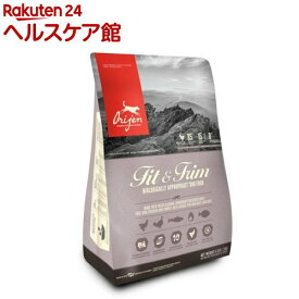 オリジン フィット&トリム(2kg)【オリジン】