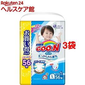 グーン パンツ まっさらさら通気 Lサイズ 男の子(56枚入*3コセット)【グーン(GOO.N)】