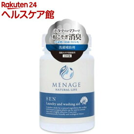 MENAGE NATURAL LIFE SEN-洗-洗濯補助剤(150g)