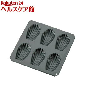 ケーキランド ブラック マドレーヌシェル 6P 5045(1コ入)【ケーキランド(CAKE LAND)】
