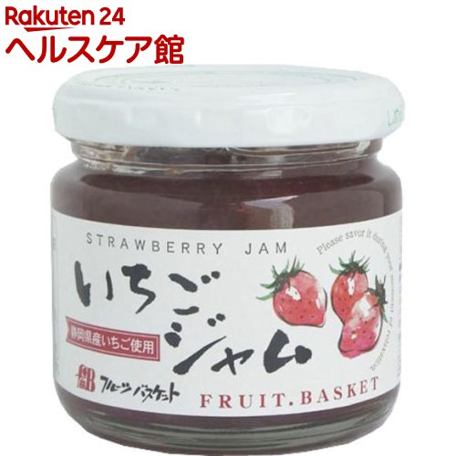 フルーツバスケット 国産いちごジャム(140g)【フルーツバスケット】
