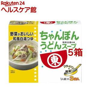 ちゃんぽんうどんスープ(14g*3袋入*5箱セット)