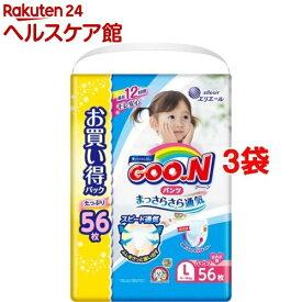 グーン パンツ まっさらさら通気 Lサイズ 女の子(56枚入*3コセット)【グーン(GOO.N)】