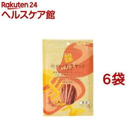 素材メモ 砂ぎもで軟骨サンド もも肉入り(50g*6コセット)【素材メモ】