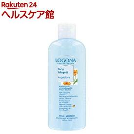 ロゴナ ベビィ・ケアオイル(200ml)【ロゴナ(LOGONA)】