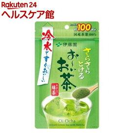 伊藤園 おーいお茶 さらさら抹茶入り緑茶 チャック付き袋タイプ(80g)【お〜いお茶】