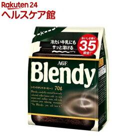 ブレンディ 袋(70g)【more30】【ブレンディ(Blendy)】[コーヒー]