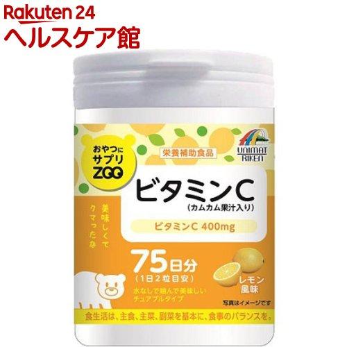 おやつにサプリZOO ビタミンC(150粒)【おやつにサプリZOO】