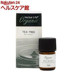 生活の木 オーガニックエッセンシャルオイル ティートゥリー(3ml)【生活の木 エッセンシャルオイル】