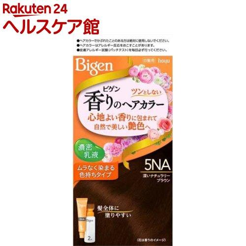 ビゲン 香りのヘアカラー 乳液 5NA 深いナチュラリーブラウン(1セット)【ビゲン】