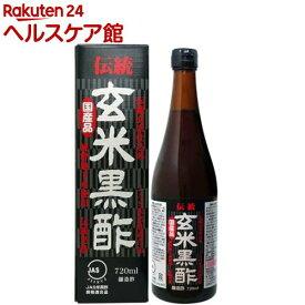 新伝統玄米黒酢(720ml)【ユウキ製薬(サプリメント)】