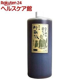 こうすけ爺さんの自然工房 竹酢原液(1000mL)