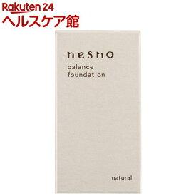 ネスノ バランスファンデーション N1 ナチュラル(30ml)【ネスノ(nesno)】