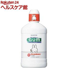 薬用ガム(G・U・M) デンタルリンス こども用(250ml)【more30】【ガム(G・U・M)】[マウスウォッシュ]