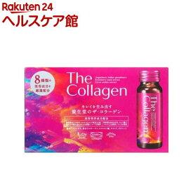 ザ・コラーゲン ドリンク(50ml*10本入)【ザ・コラーゲン】
