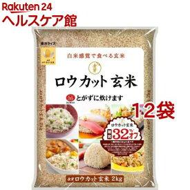 令和2年産 東洋ライス 金芽ロウカット玄米(2kg*12袋セット)【東洋ライス】
