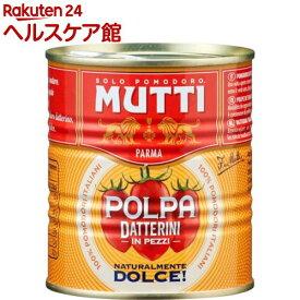 ムッティ ダッテリーニ(300g)【MUTTI(ムッティ)】[缶詰]