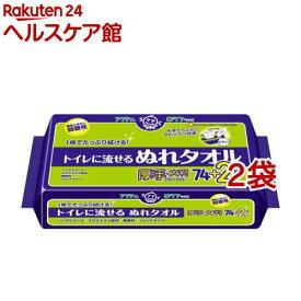 アクティ トイレに流せる ぬれタオル ウェット 大判・厚手(76枚*2袋セット)【アクティ】