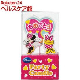 カメヤマキャンドル ディズニー パーティーキャンドル ミニー(1セット)【カメヤマキャンドル】