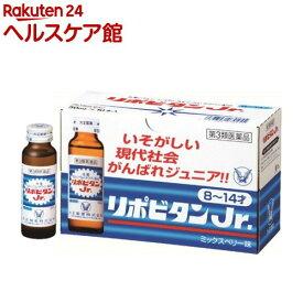 【第3類医薬品】リポビタンJr.(50ml*10本入)【リポビタン】