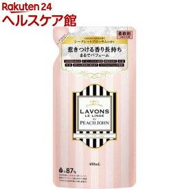 ラボン ルランジェ PJ シークレットブロッサム 柔軟剤 詰替え(480ml)【ラボン(LAVONS)】