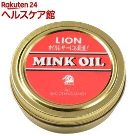 ミンクオイル(50ml)