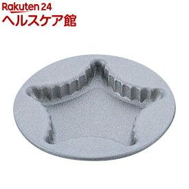 ブラックフィギュア クッキー焼型 スター D-045(1コ入)【ブラックフィギュア】