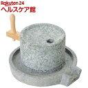 石臼(小) 3745(1コ入)【イシガキ産業】