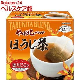 やぶ北ブレンドほうじ茶ティーバッグ(2g*50袋入)