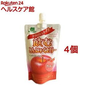 飲むこんにゃくゼリー クラッシュタイプ りんご(130g*4個セット)【フルーツバスケット】