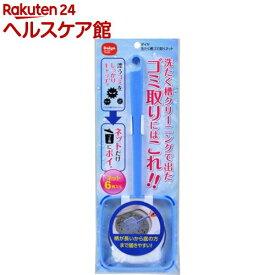 ダイヤ 洗濯槽ゴミ取りネット(1本入)【Daiya(ダイヤ)】