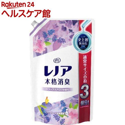 レノア 本格消臭 リラックスアロマの香り つめかえ用 超特大サイズ(1.4L)【レノア 本格消臭】