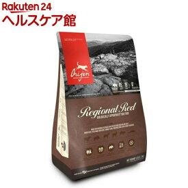 オリジン レジオナルレッド(2kg)【オリジン】