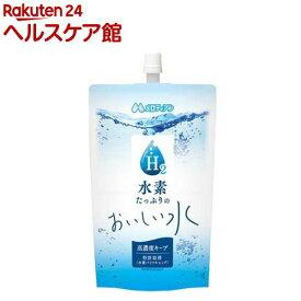 水素たっぷりのおいしい水 高濃度水素水(300ml*20本入)【メロディアン】