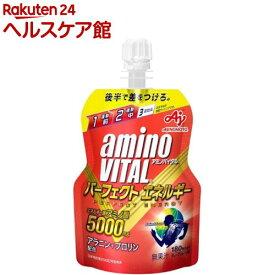 アミノバイタル パーフェクトエネルギー(130g)【more30】【アミノバイタル(AMINO VITAL)】